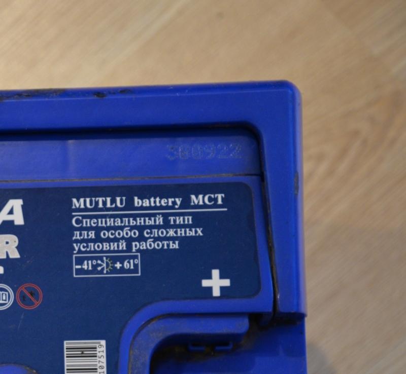 Номер на аккумуляторе