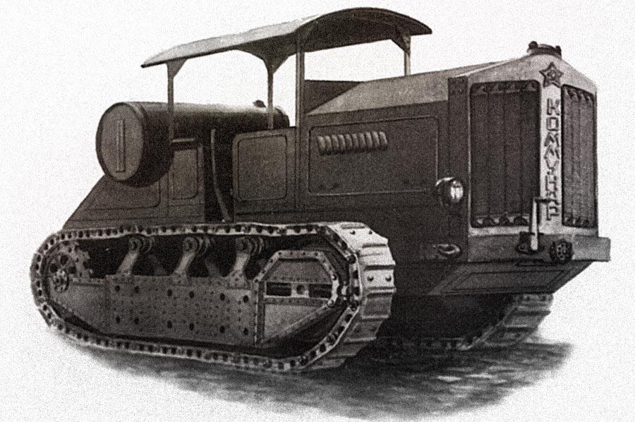 Трактор «Коммунар»
