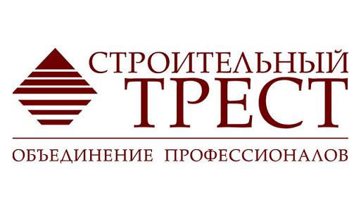 ЗАО «Строительный трест»